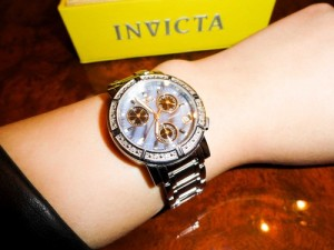 A look at the watch on someone's wrist.